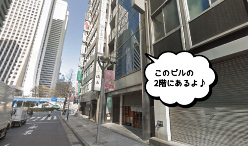 musee-sinjyukunisiguchi01
