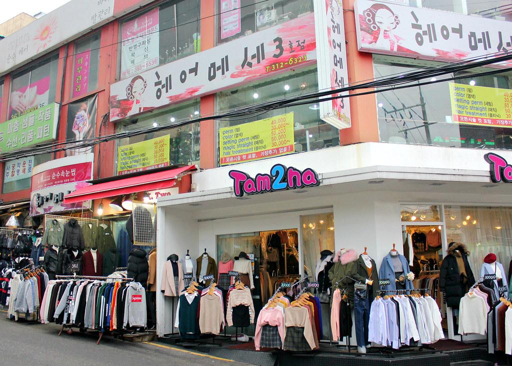 ewha-shopping-street-clothes