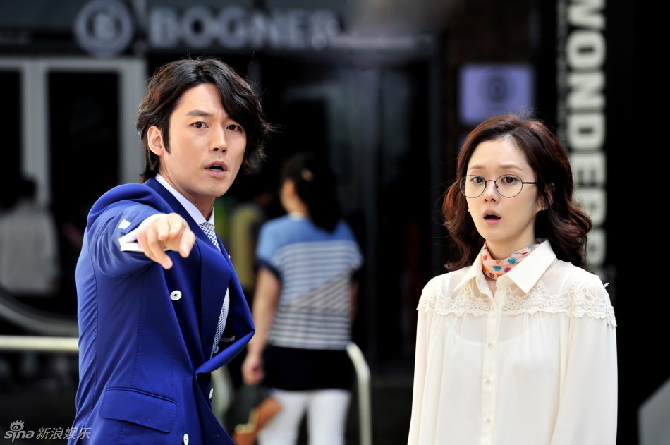 Fated To Love You / G�ney Kore // 2014 /// Spoiler