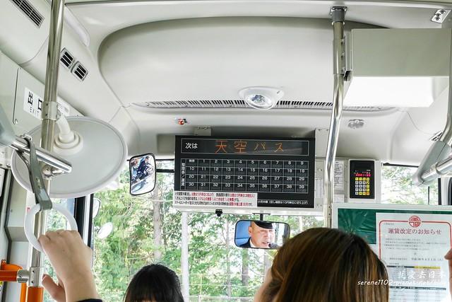 0401D7竹田城跡-1160073