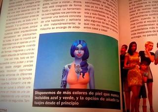 blue sim