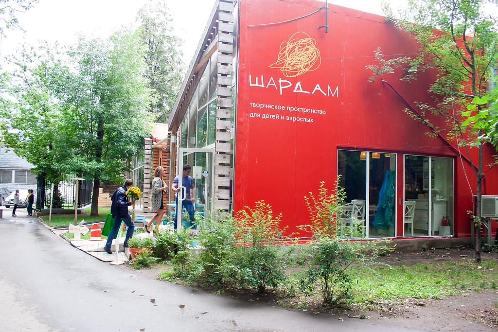 Москва. Парк Культуры. Творческое пространство для детей и взрослых