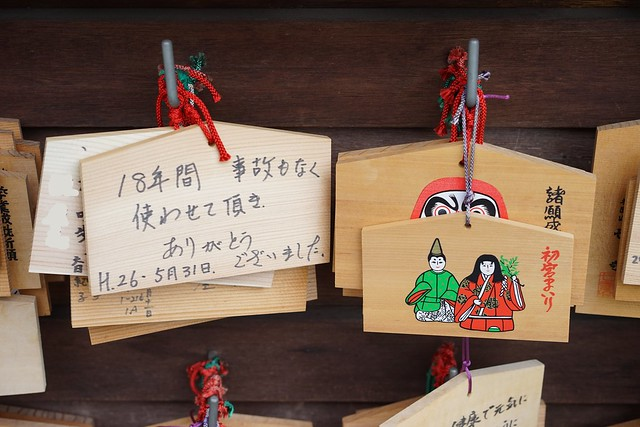 Kawahara_09