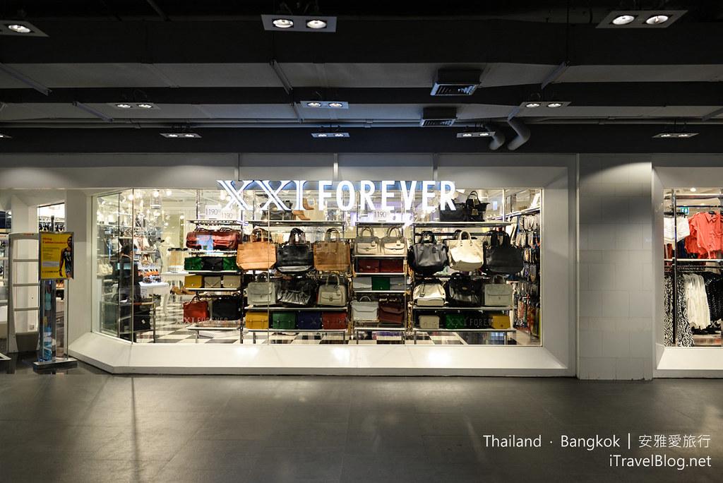 Siam Center 26