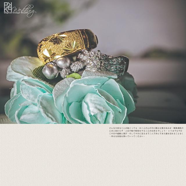 20140525PO-066