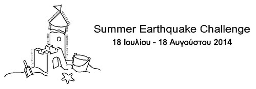 summer earthquake