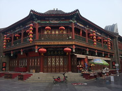 Guwenhua Jie
