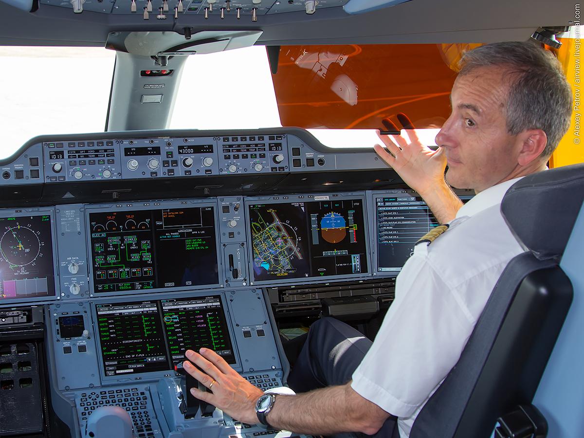 2014.08.12_SVO_A350-335