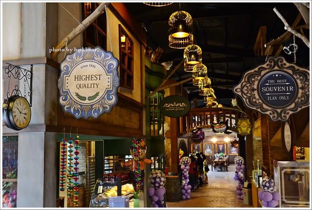 礁溪四圍堡車站魔法餐廳016