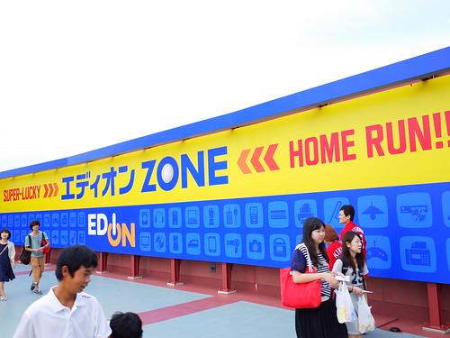 EDION電器賣場贊助看板