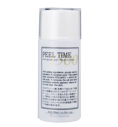 大人の ニキビ・ピーリング 皮膚科処方の CELLA Cosmetics・セラ コスメティックス・eura・ユウラ - Mozilla Firef
