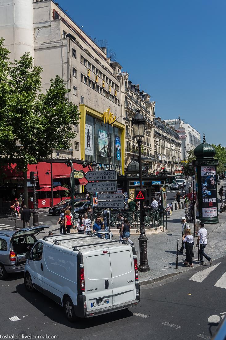 Париж_3-29