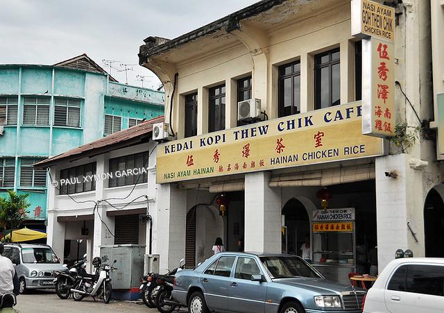 Kedai Kopi Thew Chik Cafe Chicken Rice, Penang, Malaysia
