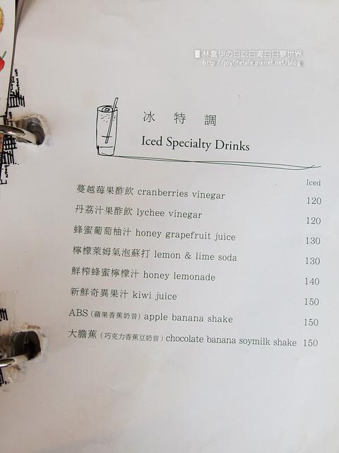 菜單 (13)
