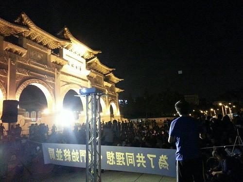 16香港の民主運動は対岸の