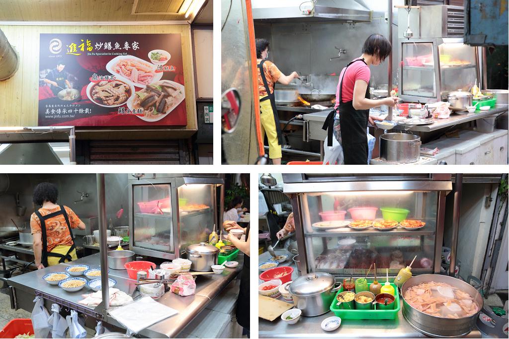 20140602-4台南-進福炒鱔魚專家 (3)