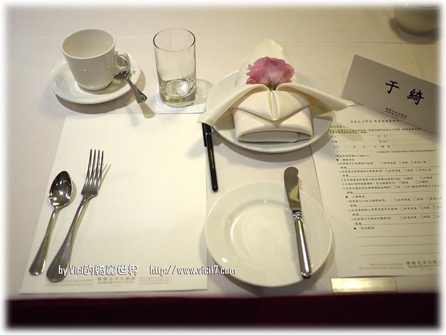 0429華泰下午茶課004