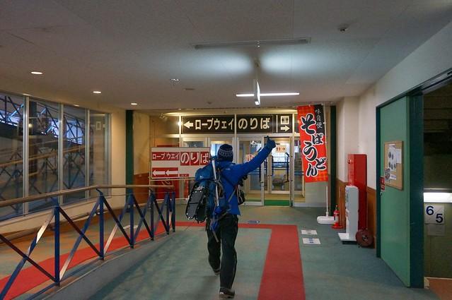 20131201谷川岳【選】0002