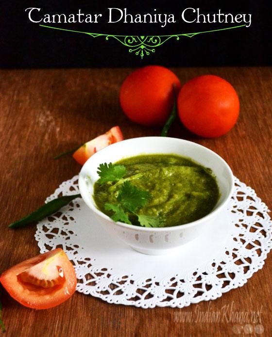 Tomato Cilantro Chutney