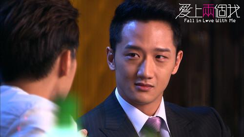 台湾电视剧 爱上两个我 分集剧情