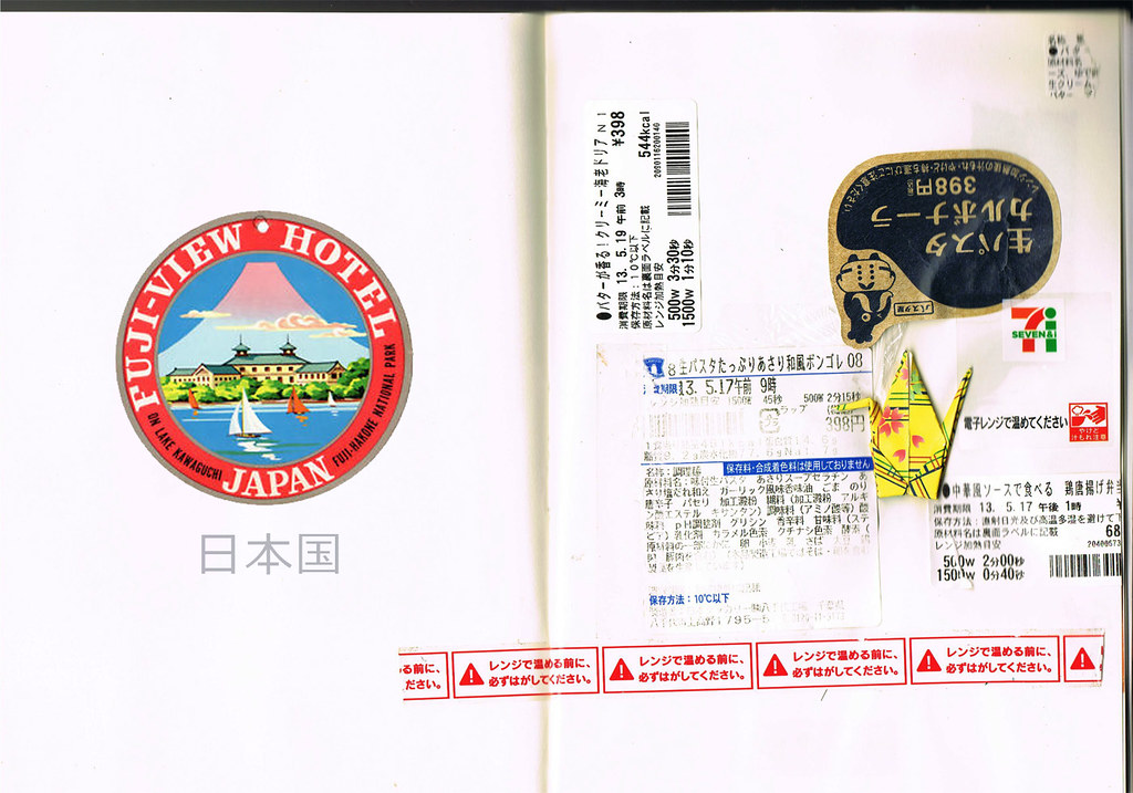 Japan-Scrapbook-1-
