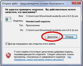 audacity02