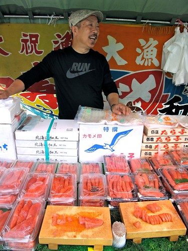 salmon sashimi samples