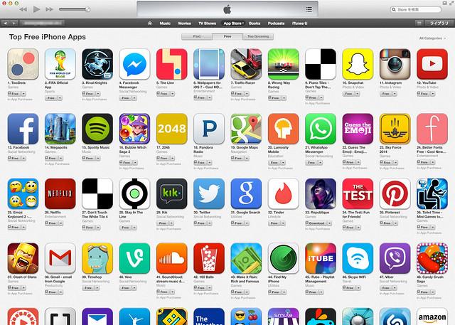 App Storeランキング米国無料