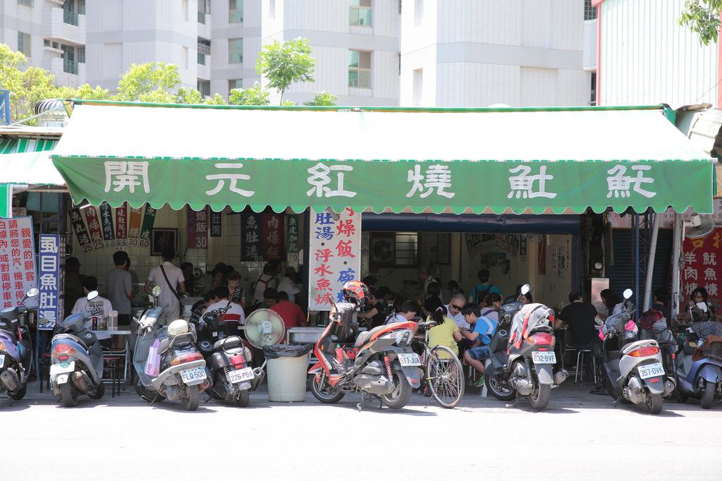 20140602-1台南-開元土托魚羹 (1)