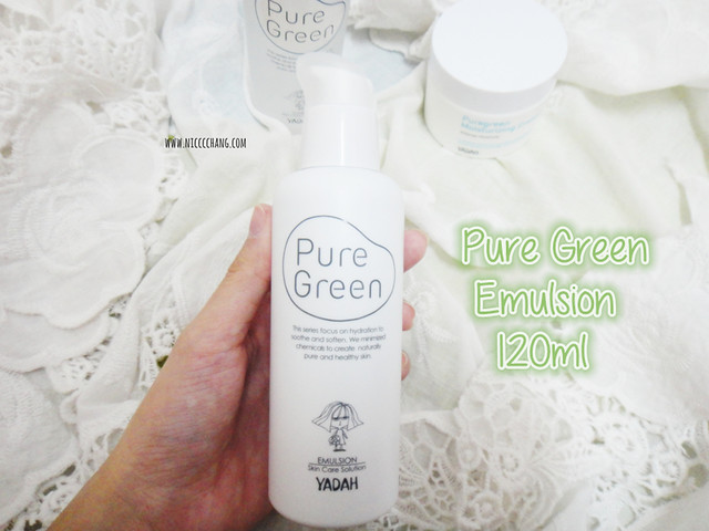 puregreen (5)