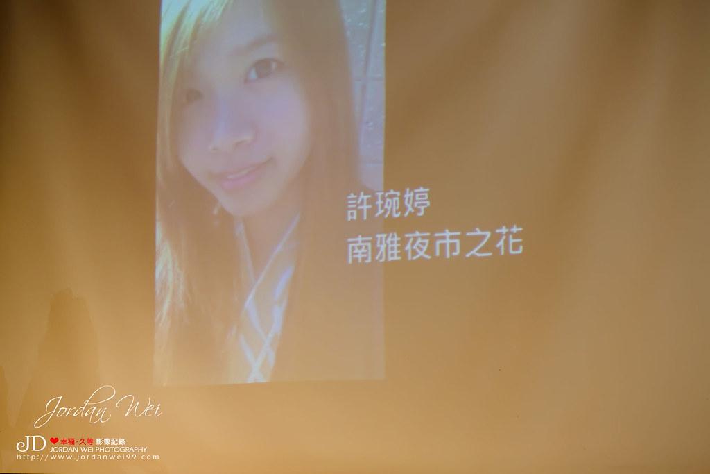 士鈞&沛綸-765