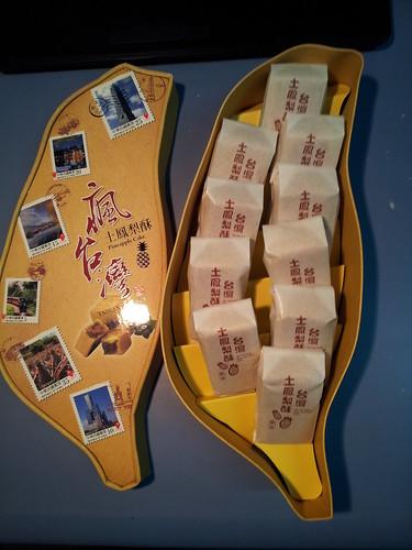 唯王食品中秋節禮盒 (3)