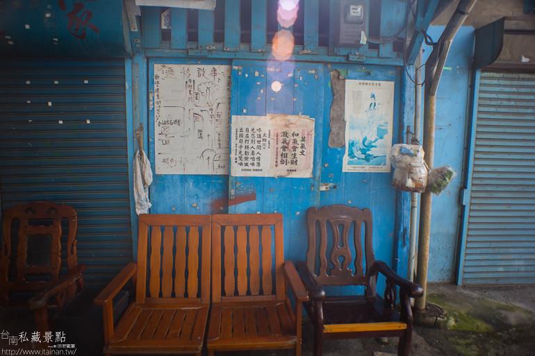 台南私藏景點--精忠三村 (5)