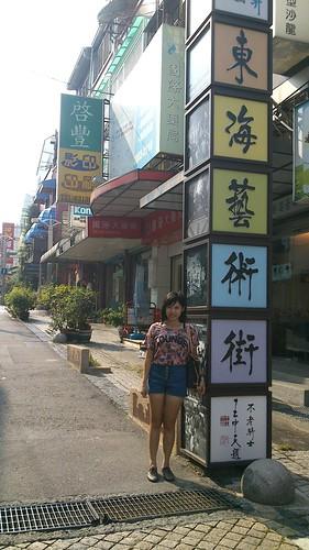 台中-東海大學-東海藝術街 (2)