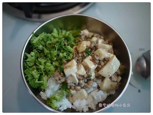 麻婆豆腐寶寶版