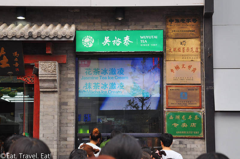 Wuyutai Tea Shop/ Ice Cream- Wangfujing, Dongcheng District, Beijing, China: Ice Cream Storefront