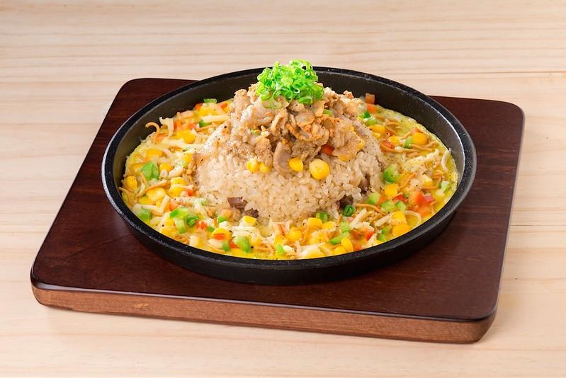 Tonkotsu Garlic Rice