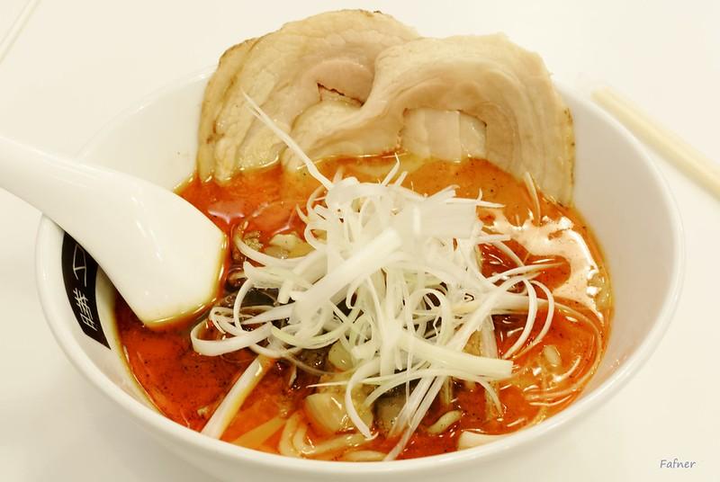Katsu-tan ramen Tonkotsu soup spicy level 3