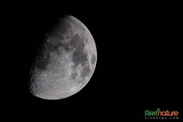 Moon photo taken on September 3, 2014