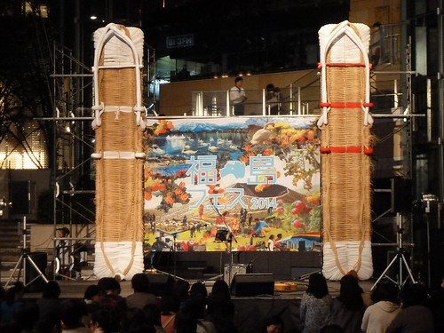 福島フェス 2014