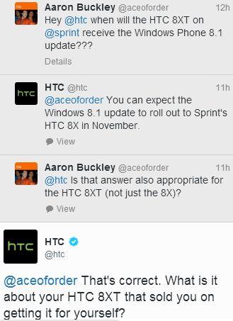 Windows Phone 8.1 для HTC 8X