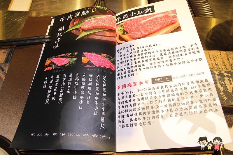 虎尾雄野燒肉 015