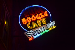 028 Rum Boogie Cafe