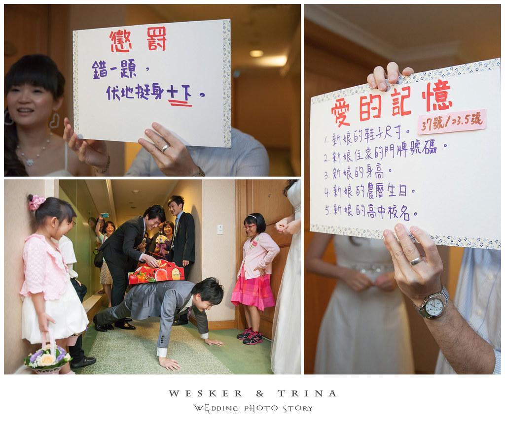 婚攝-君鴻國際酒店-婚禮紀錄-09