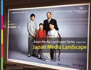 Media Landscape Japan