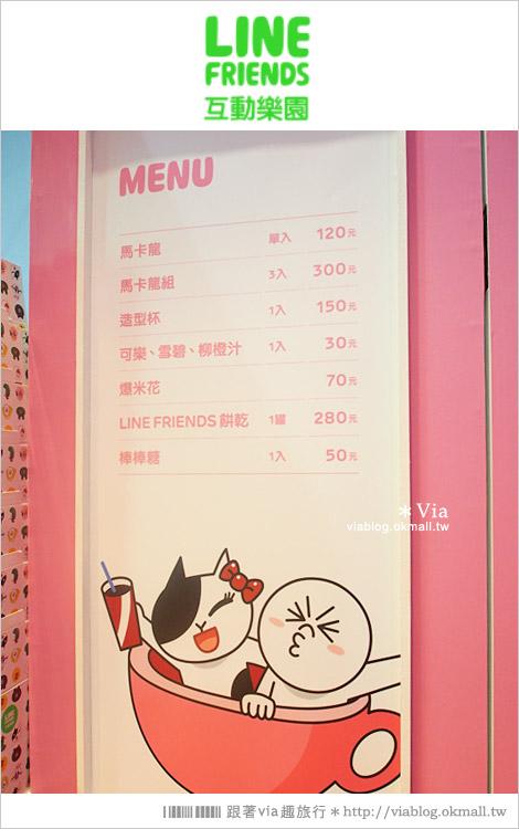 【台中line展2014】LINE台中展開幕囉!趕快來去LINE FRIENDS互動樂園玩耍去!(圖爆多)82