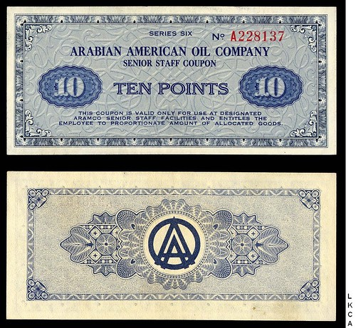 Arabian American Company 10 points Note