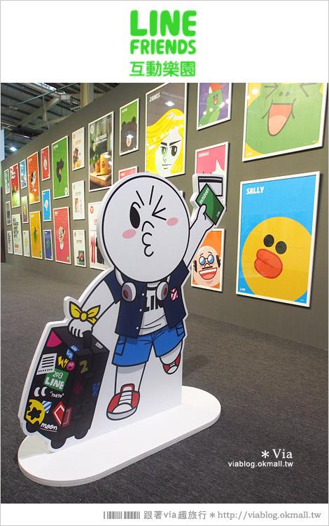 【台中line展2014】LINE台中展開幕囉!趕快來去LINE FRIENDS互動樂園玩耍去!(圖爆多)33
