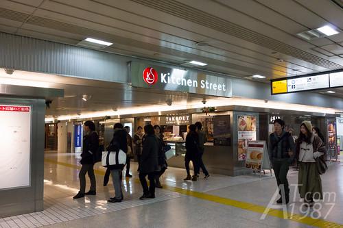 Tokyo Station - Kitchen Street