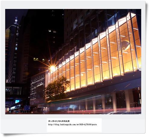 The Landmark Mandarin Oriental -Night